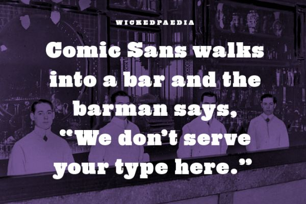 comicsan comics san san walks geek humor s more bar funny pictures graphics design